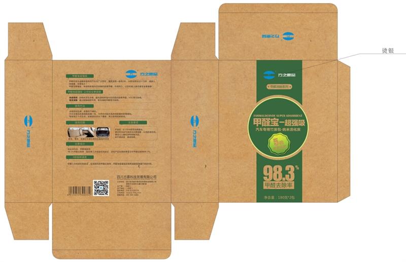 牛皮纸包装设计 - 平面